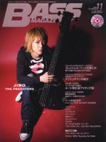 Jiro_bm0811